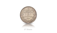 Ferenc József ezüst koronái