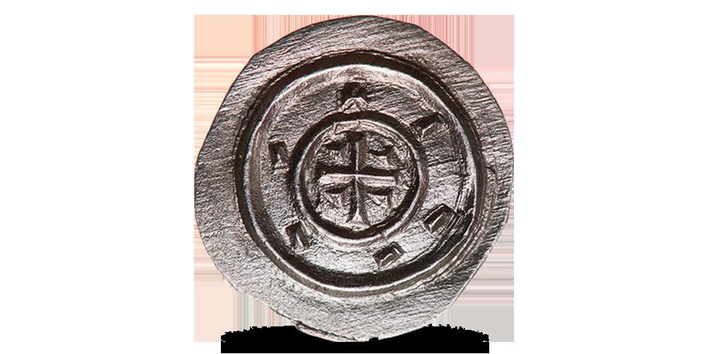 II. Béla ezüst dénár - hátlap