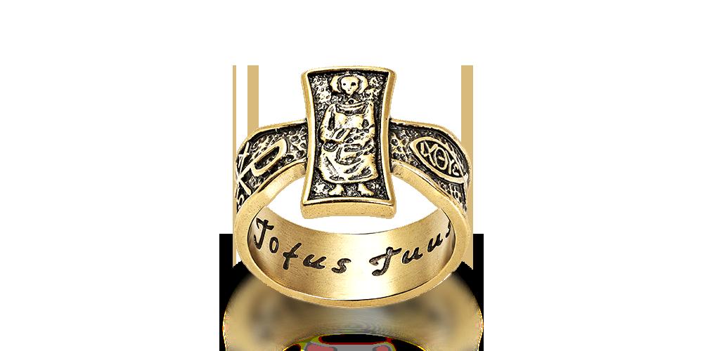 Magyar Éremkibocsátó Kft. - II. János Pál pápa gyűrűjének replikája